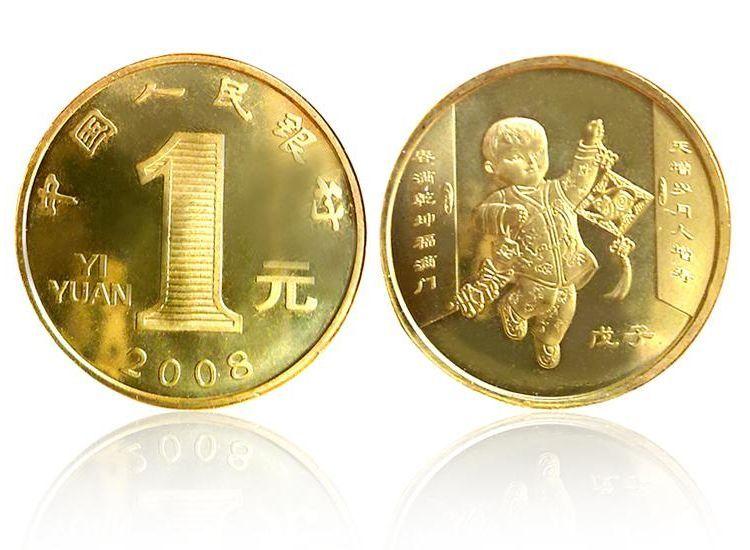2008 鼠年 贺岁生肖纪念币