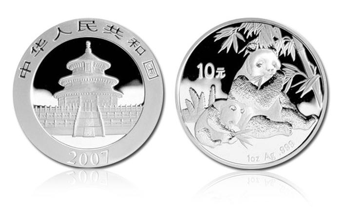 2007年熊猫金银币 1盎司 银币