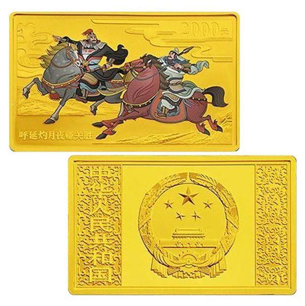 2011 水浒传彩色金银纪念币(第三组) 5盎司 金币