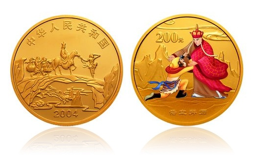 2004 西游记(第二组) 1/2盎司 彩色金币