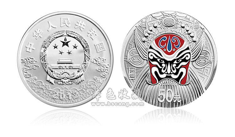 2012 中国京剧脸谱彩色金银币(第三组) 5盎司 银币