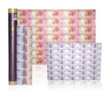 澳门回归10周年纪念钞 10元20元 整版钞