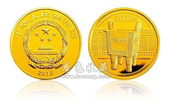 2012 中国青铜器金银纪念币(第一组)5盎司 金币