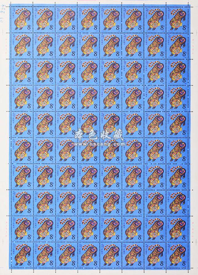 T107 1986年 第一轮生肖邮票(虎)整版