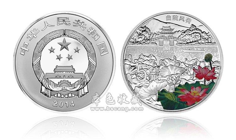2014 世界遗产-杭州西湖 金银币套装