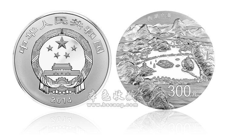 2014 世界遗产-杭州西湖 1公斤 银币