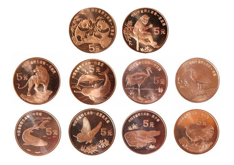 中国珍稀野生动物纪念币 套装