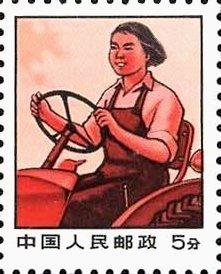 普无号 女拖拉机手 大版