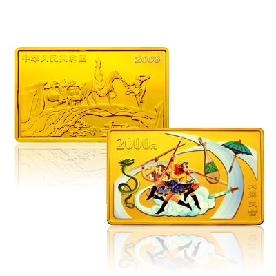 2003 西游记(第一组) 5盎司 彩色金币 大闹天宫