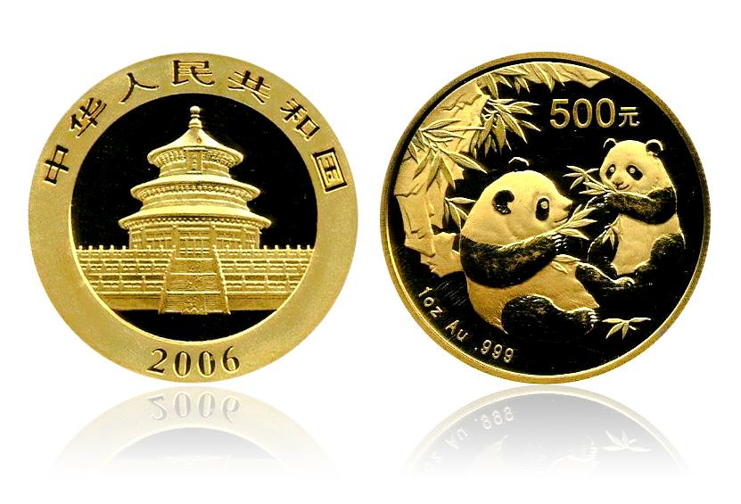 2006年熊猫金银币 1盎司 金币