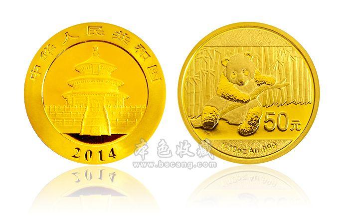 2014年熊猫金银币 1/10盎司 金币