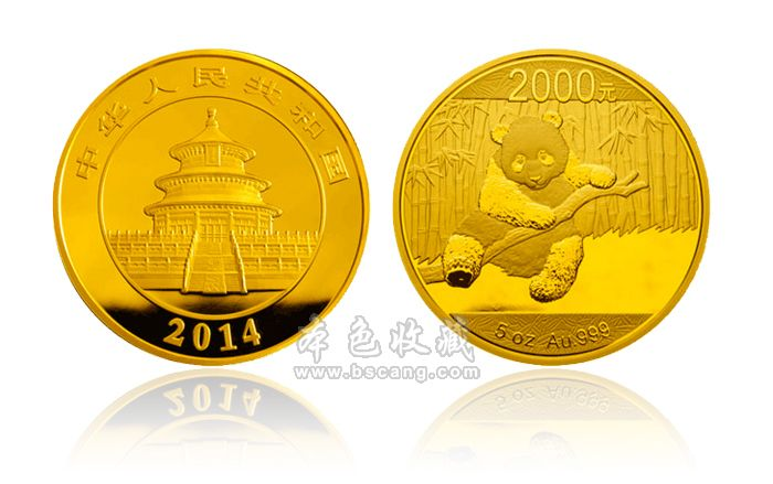 2014年熊猫金银币 5盎司 金币