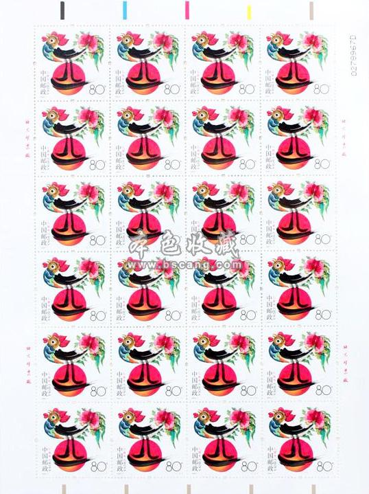 2005-1 第三轮生肖邮票 鸡大版