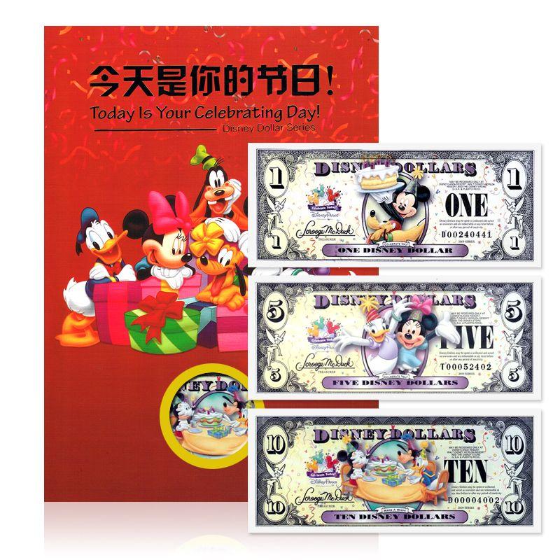 迪士尼纪念钞 1 5 10美元 套装 2009