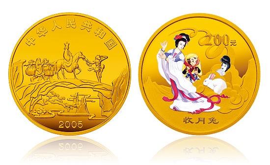 2005 西游记(第三组) 1/2盎司 彩色金币