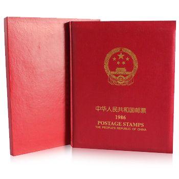 1986年邮票年册(北方册)