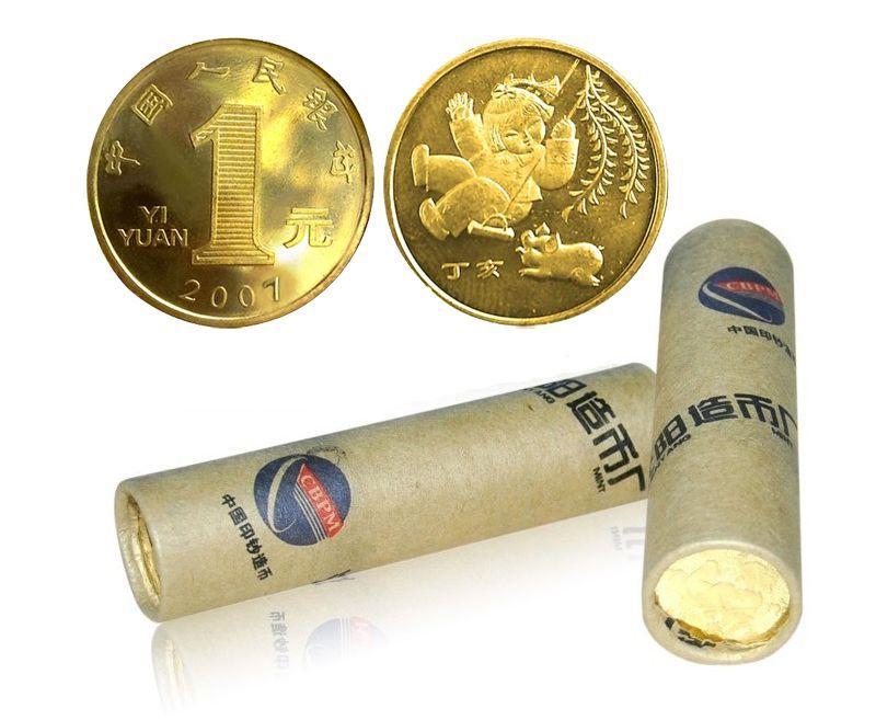 2007 猪年 贺岁生肖纪念币 整卷