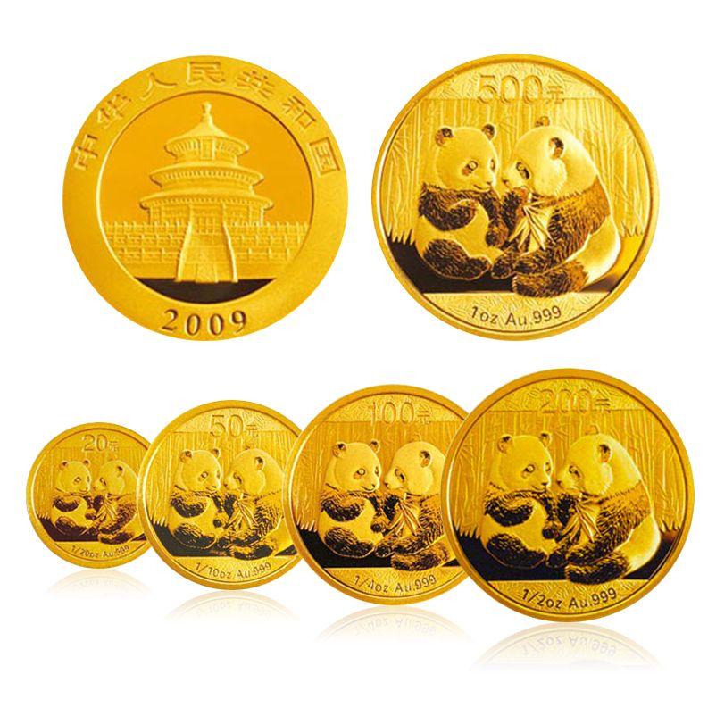 2009年熊猫金币 套装 金套猫