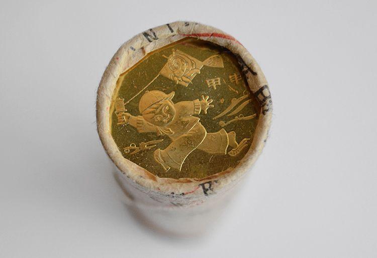 2004 猴年 贺岁生肖纪念币 整卷