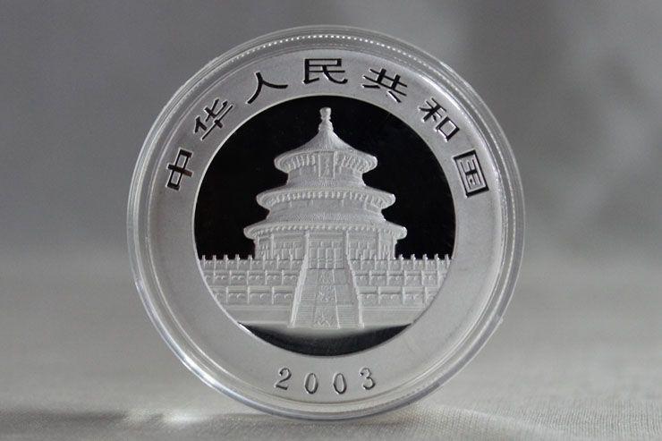 2003年熊猫金银币 1盎司 银币