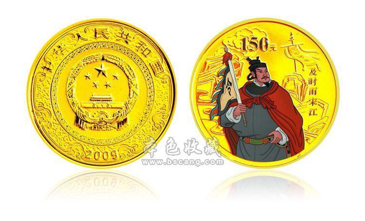 2009 水浒传彩色金银纪念币(第一组) 金银币套装