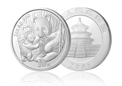 2005年熊猫金银币 1盎司 银币