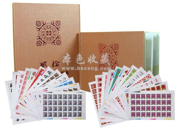 第二轮生肖邮票 大版套装