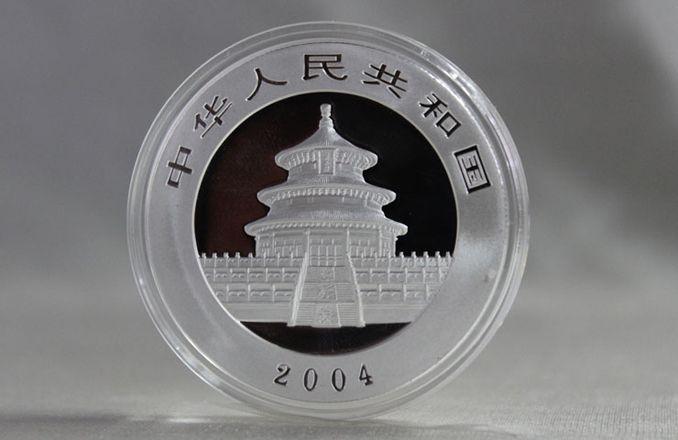2004年熊猫金银币 1盎司 银币