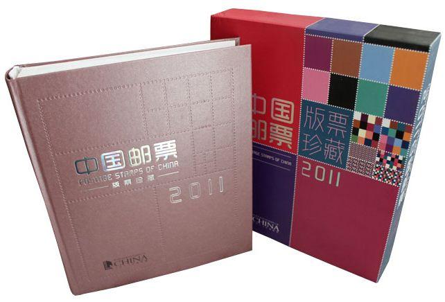 2011年大版册