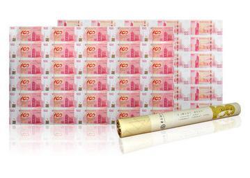 中国银行成立100周年 香港中银 整版钞