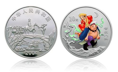 2004 西游记(第二组) 1盎司 银币套装