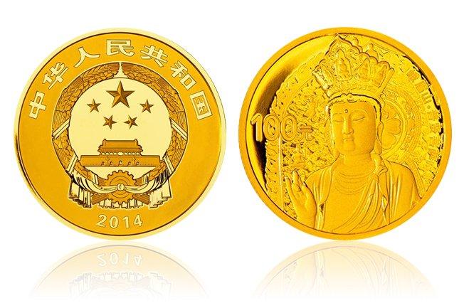 2014 中国佛教圣地 峨眉山 金银币套装