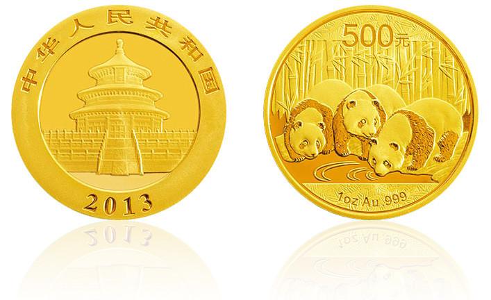 2013年熊猫金银币 1盎司 金币
