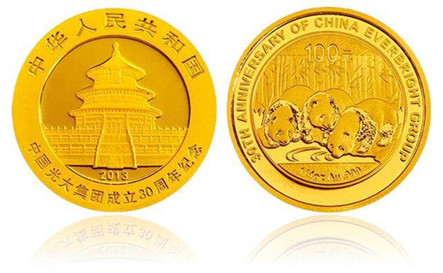 2013年 中国光大集团成立30周年 熊猫加字 金银币套装