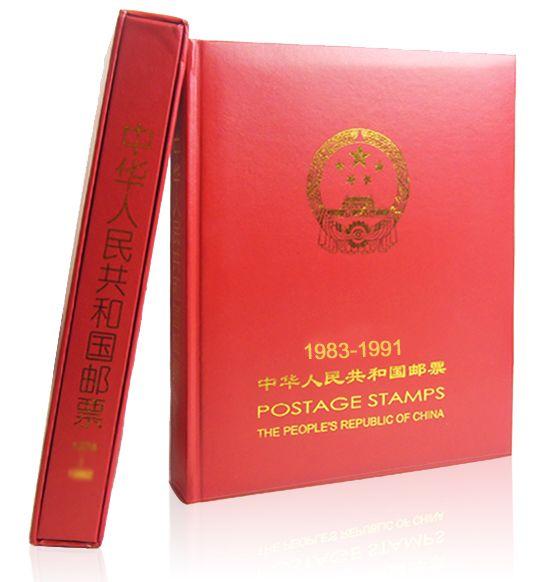 1983-1991 年册大全