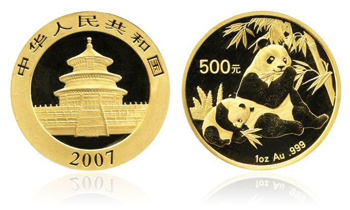 2007年熊猫金银币 1盎司 金币