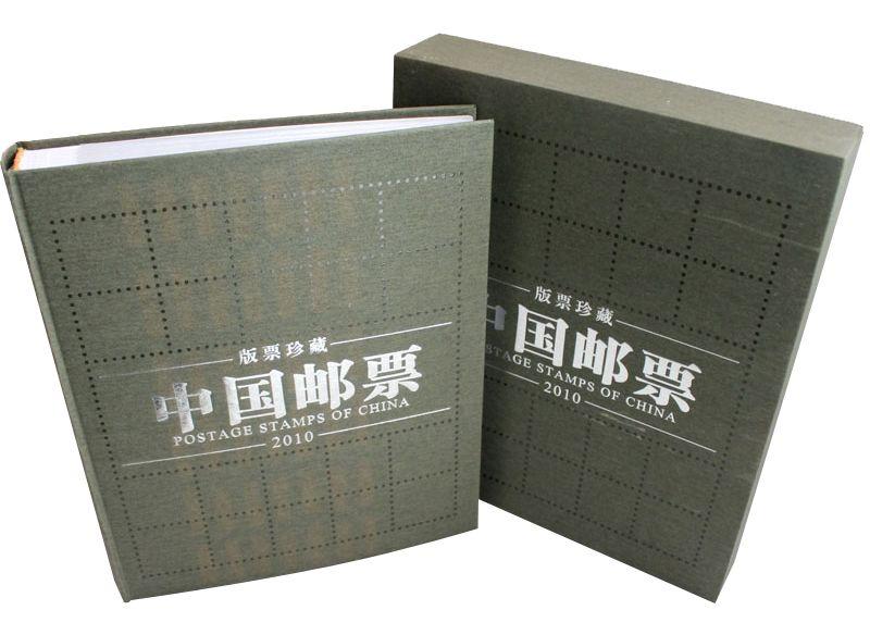 2010年大版册