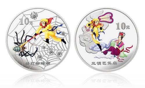 2005 西游记(第三组) 1盎司 银币套装
