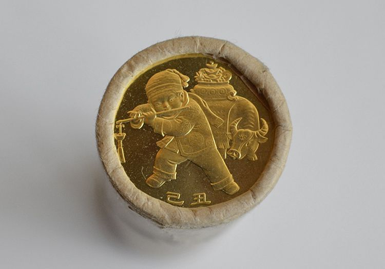 2009 牛年 贺岁生肖纪念币 整卷