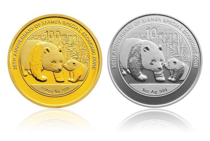 2011年 厦门特区建设30周年 熊猫加字 金银币套装