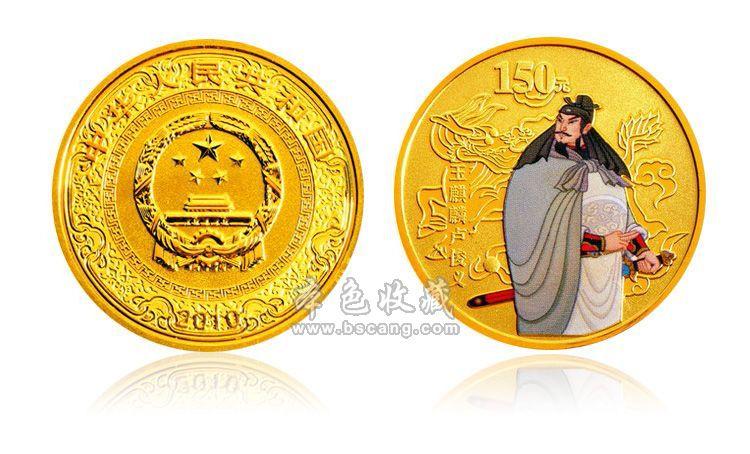 2010 水浒传彩色金银纪念币(第二组) 金银币套装