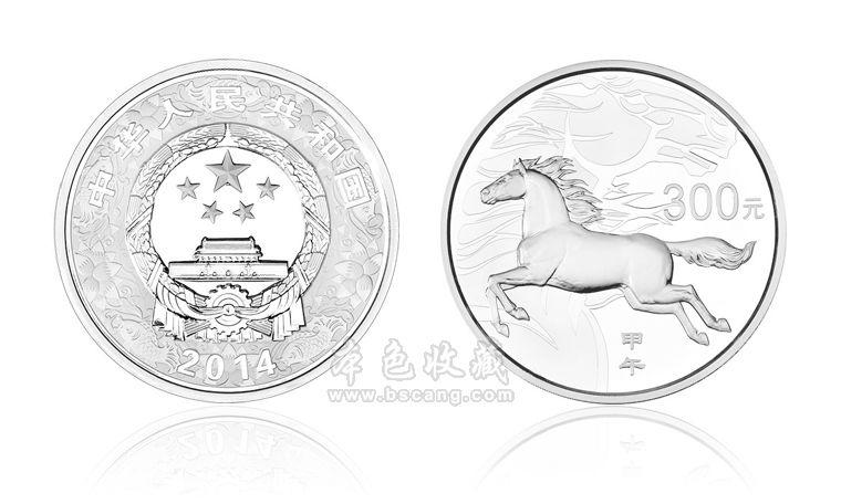 2014 马年 圆形 1公斤 银币