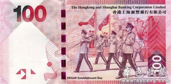 吉庆佳节纪念钞 100元 阅兵钞 十连号
