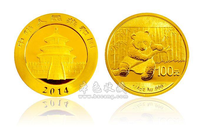 2014年熊猫金银币 1/4盎司 金币