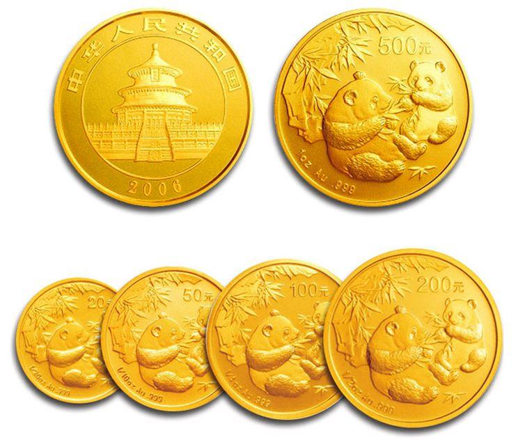 2006年熊猫金币 套装 金套猫