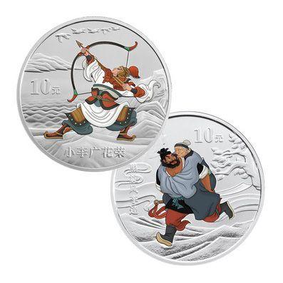 2011 水浒传彩色金银纪念币(第三组) 银币套装