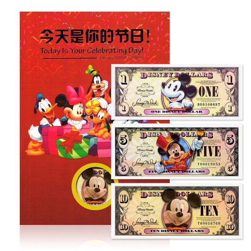 迪士尼纪念钞 1 5 10美元 套装 2008 米老鼠