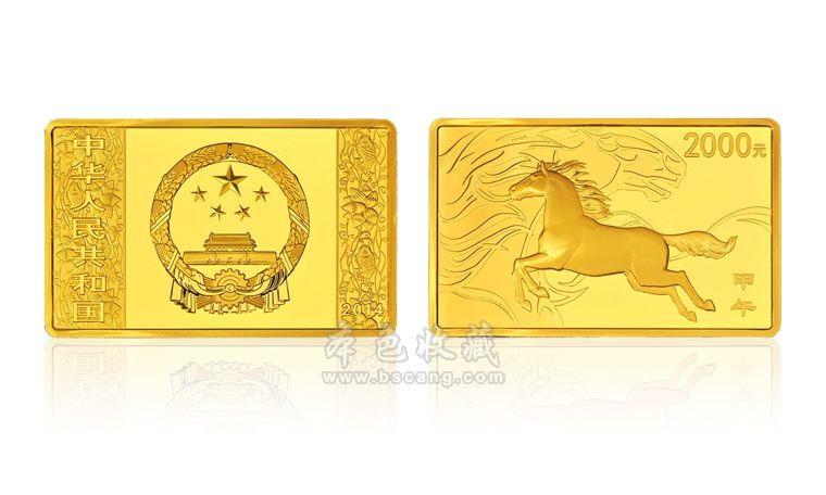 2014 马年 方形 5盎司 金币