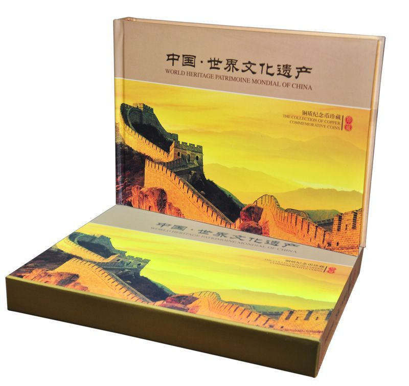 世界文化遗产纪念币 15枚 珍藏册