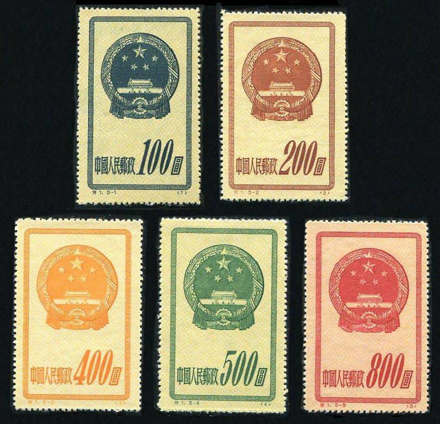 特1 国徽(再版)